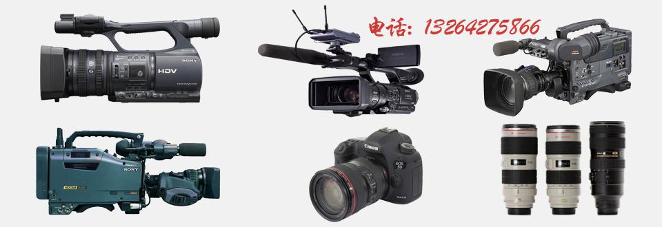 神龙转机,合影转机,摄像机,照相机,大合影